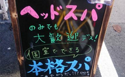 Tie(タイ)Beauty Salon 大阪福島の美容室の看板