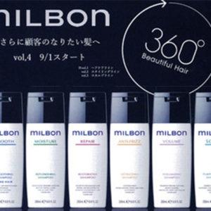 グローバルミルボン!